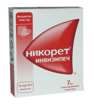 Никорет пластири/Nicorette 10mg * 7