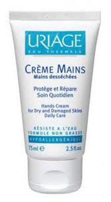 Уриаж крем за ръце/Uriage hand cream 75ml