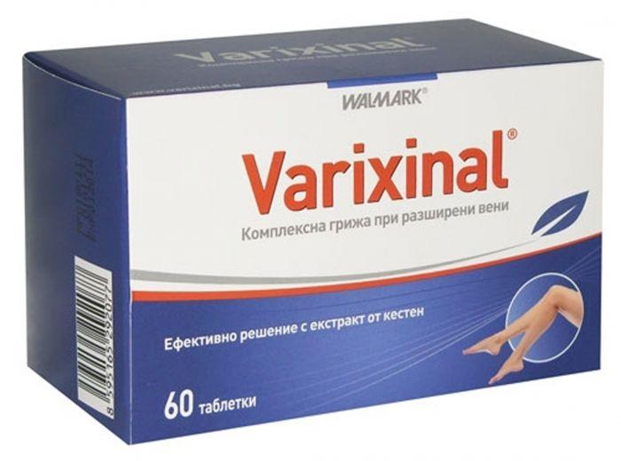 Walmark Вариксинал гел комплексна грижа при разширени вени 75 ml